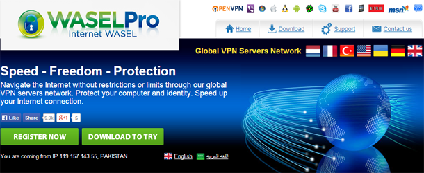 Home Wasel Pro VPN Review   Speed, Freedom and Protection